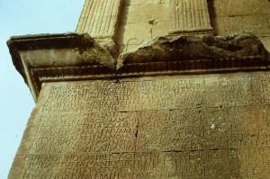 Mausoleum der Flavii in Cillium, Grabinschrift in Gedichtform