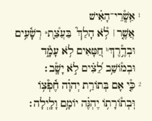 Psalm 1q